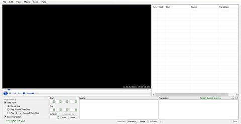 Subtrans-Screenshot
