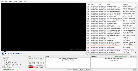 Subtrans_Screenshot